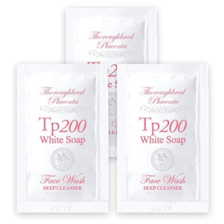 時折無視できるオーケストラ[Tp200] 公式 ホワイトソープ ホスピタリティショップ販売 2g 3個セット