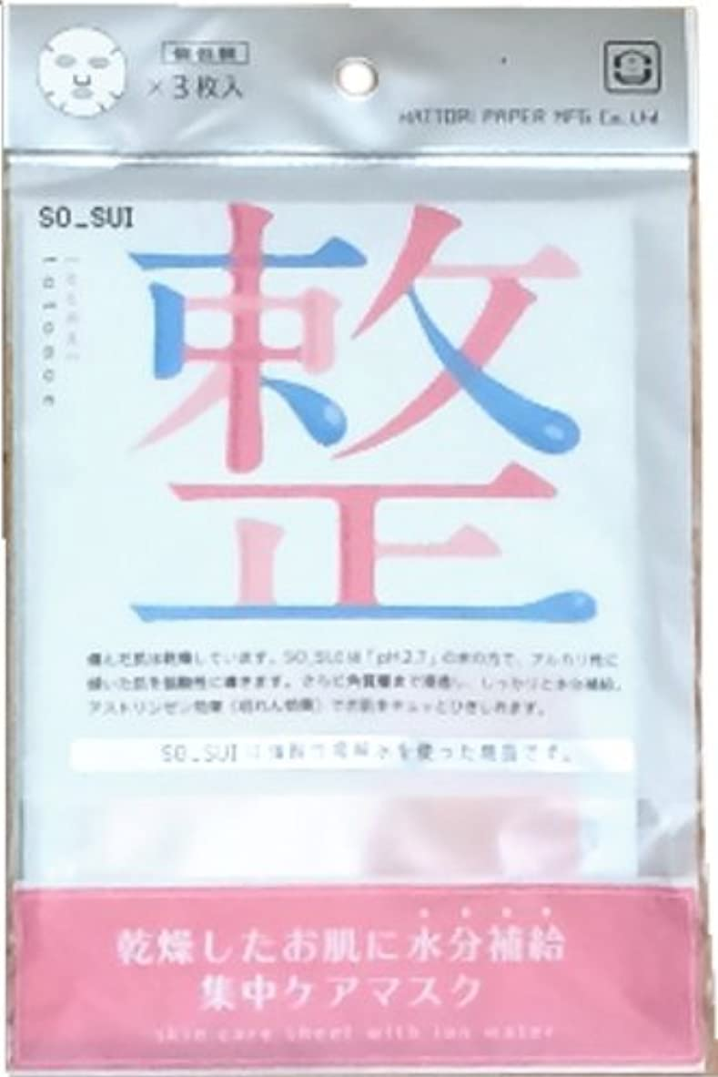 ジャンクション分怒ってSO_SUIフェイスマスクA
