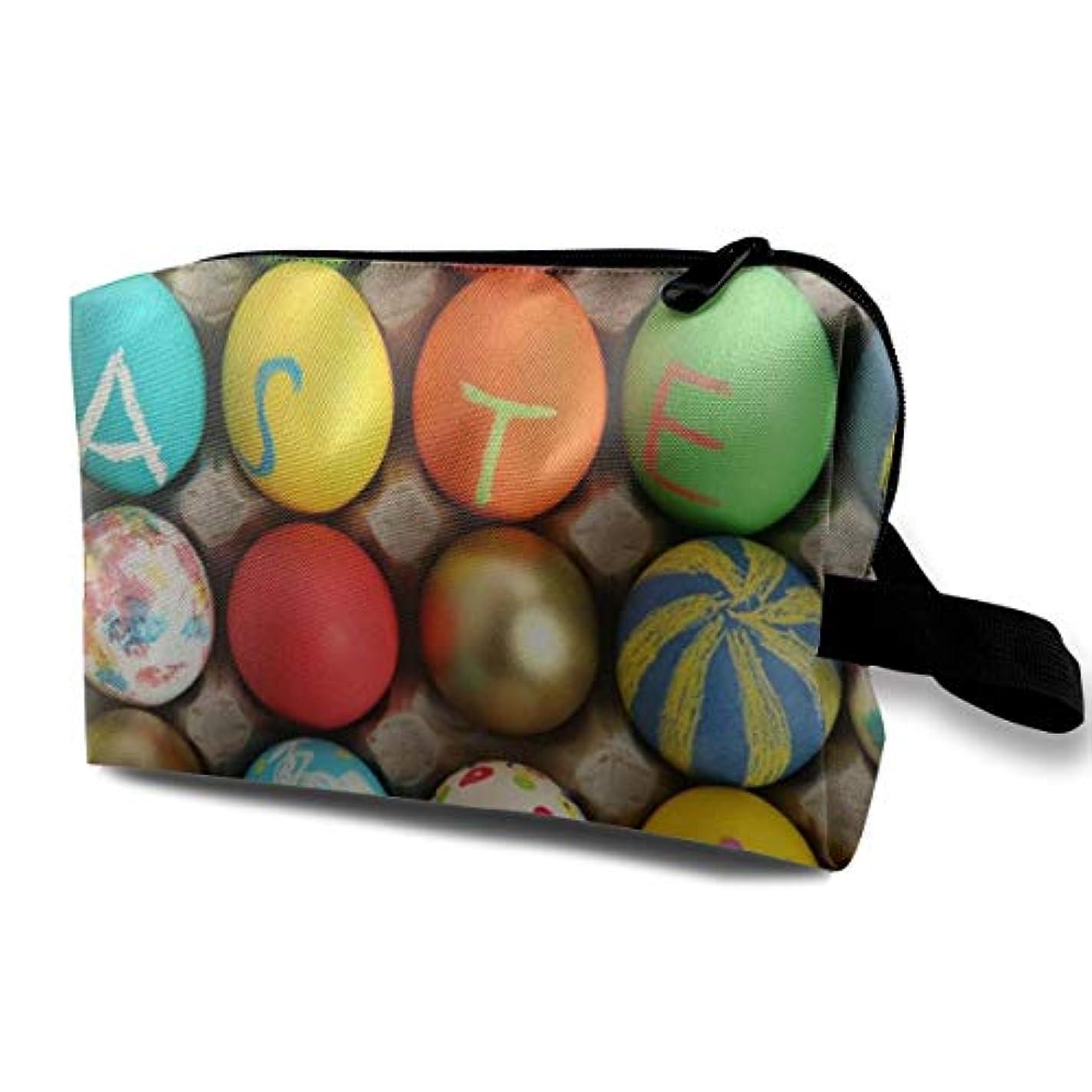 砂利憂鬱な謝罪するColorful Easter Eggs 収納ポーチ 化粧ポーチ 大容量 軽量 耐久性 ハンドル付持ち運び便利。入れ 自宅?出張?旅行?アウトドア撮影などに対応。メンズ レディース トラベルグッズ