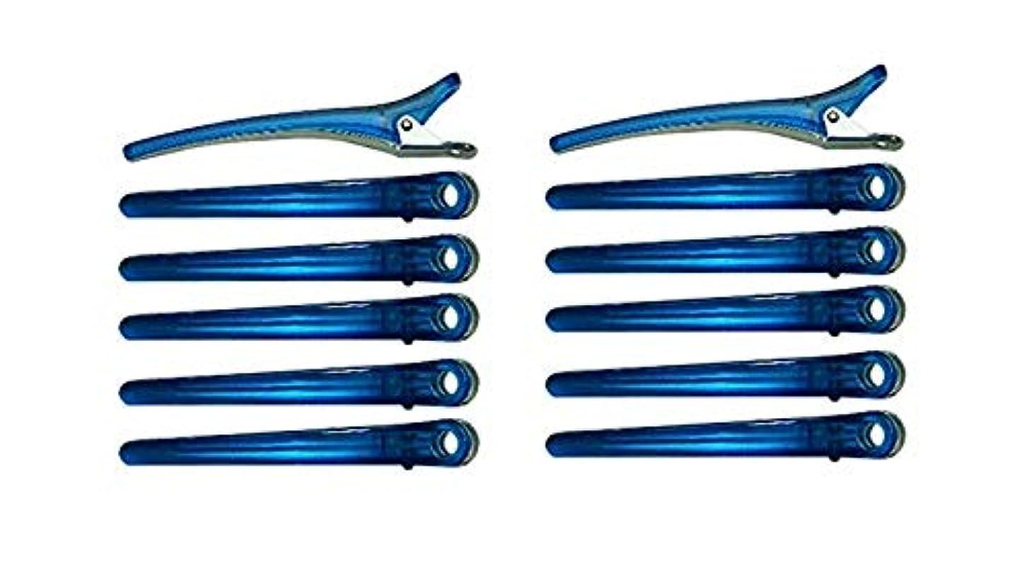 リスト寛大な過敏なダッカール ヘアクリップ プロ用 108mm (12本)ユニクリップ (マリンブルー)