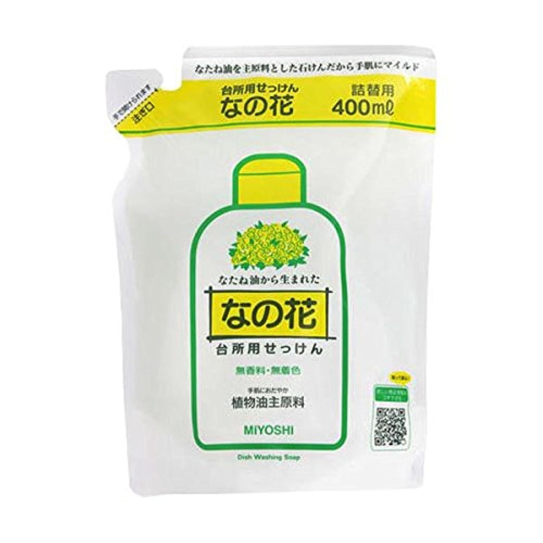 ミヨシ石鹸 なの花せっけん つめかえ用 400ml×24個セット