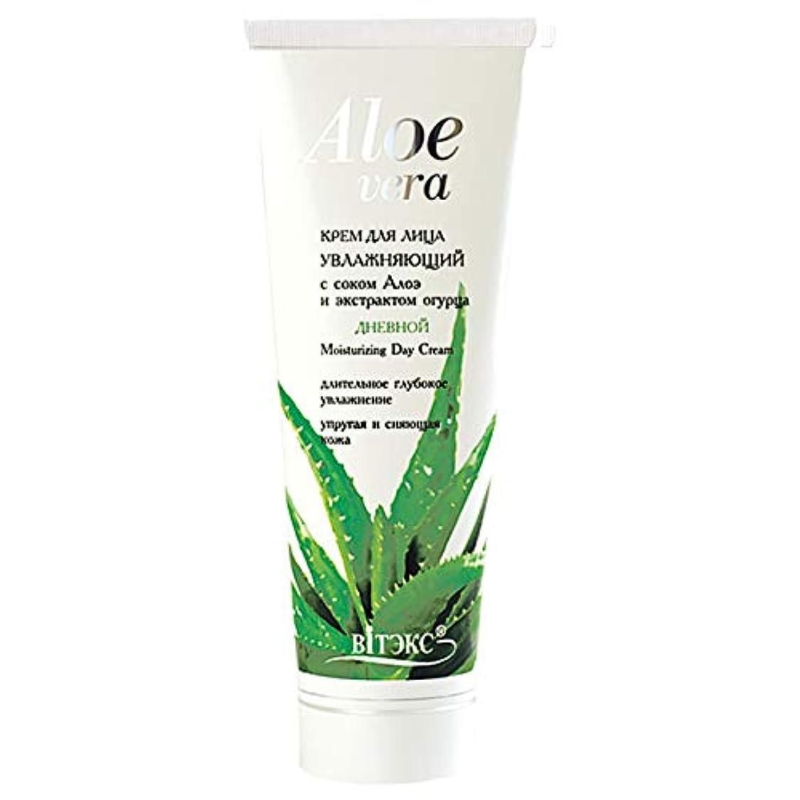 あご荒涼とした中国Bielita & Vitex | Aloe Vera Line | Moisturizing Day Face Cream for All Skin Types | Aloe Juice | Cucumber Extract...
