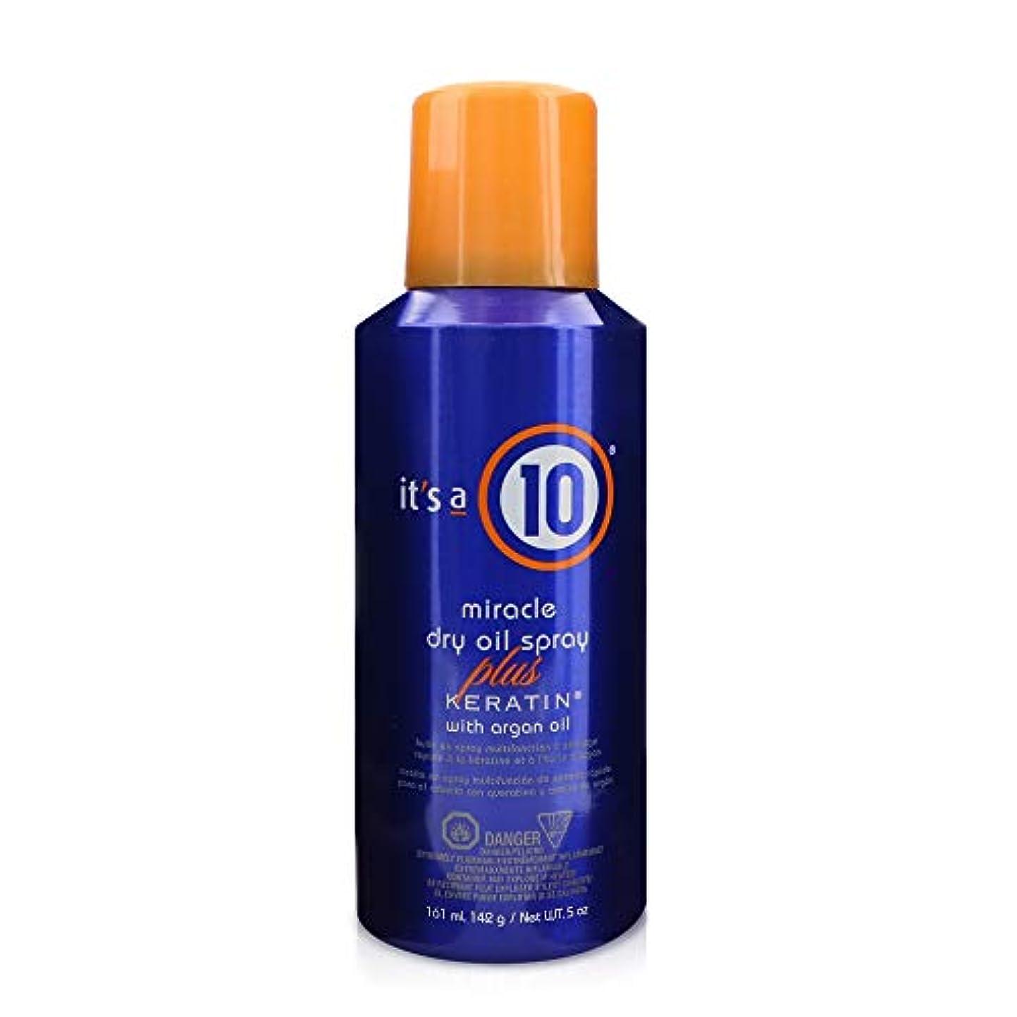 悲観的科学悪性It's a 10 Haircare ミラクルドライオイルはアルガンオイル、5フロリダでプラスケラチンをスプレーしてください。オズ。 5オンス