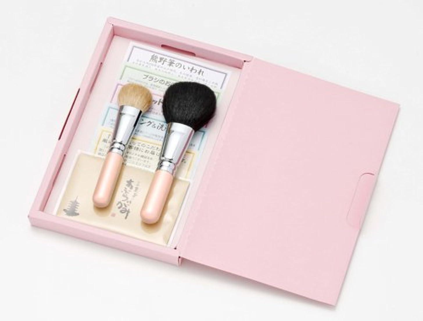 祈り紫のお誕生日広島熊野筆 クリスタルピンク メイクブラシ ギフトセット №9