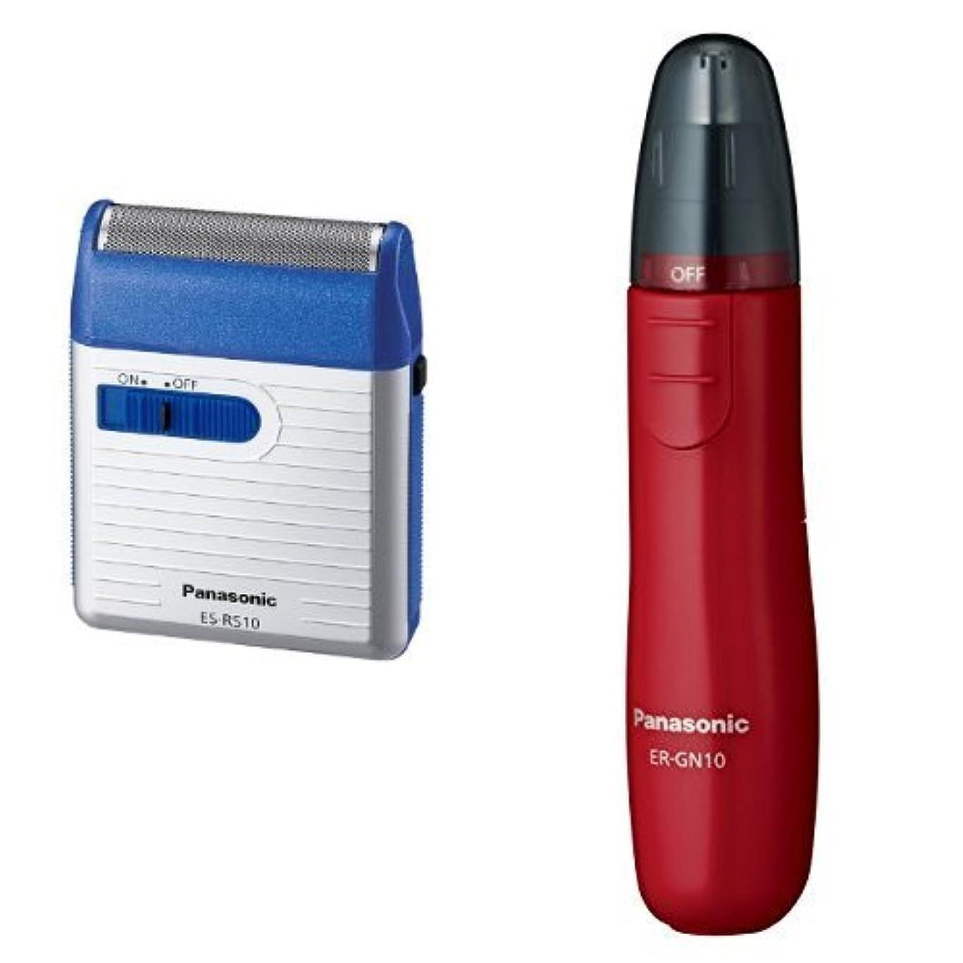 どっちでもベスビオ山侵略パナソニック メンズシェーバー 1枚刃 青 ES-RS10-A + エチケットカッター 赤 ER-GN10-R セット