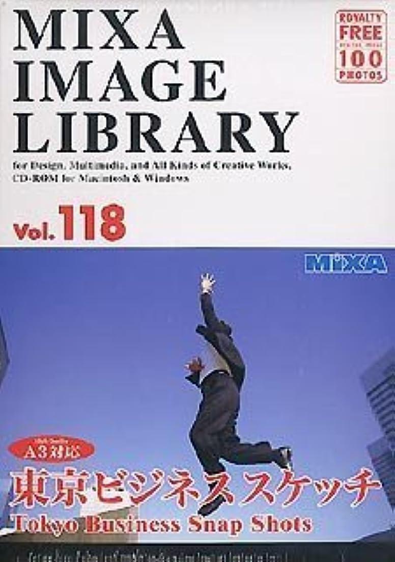 議論するスロット責めるMIXA IMAGE LIBRARY Vol.118 東京ビジネススケッチ
