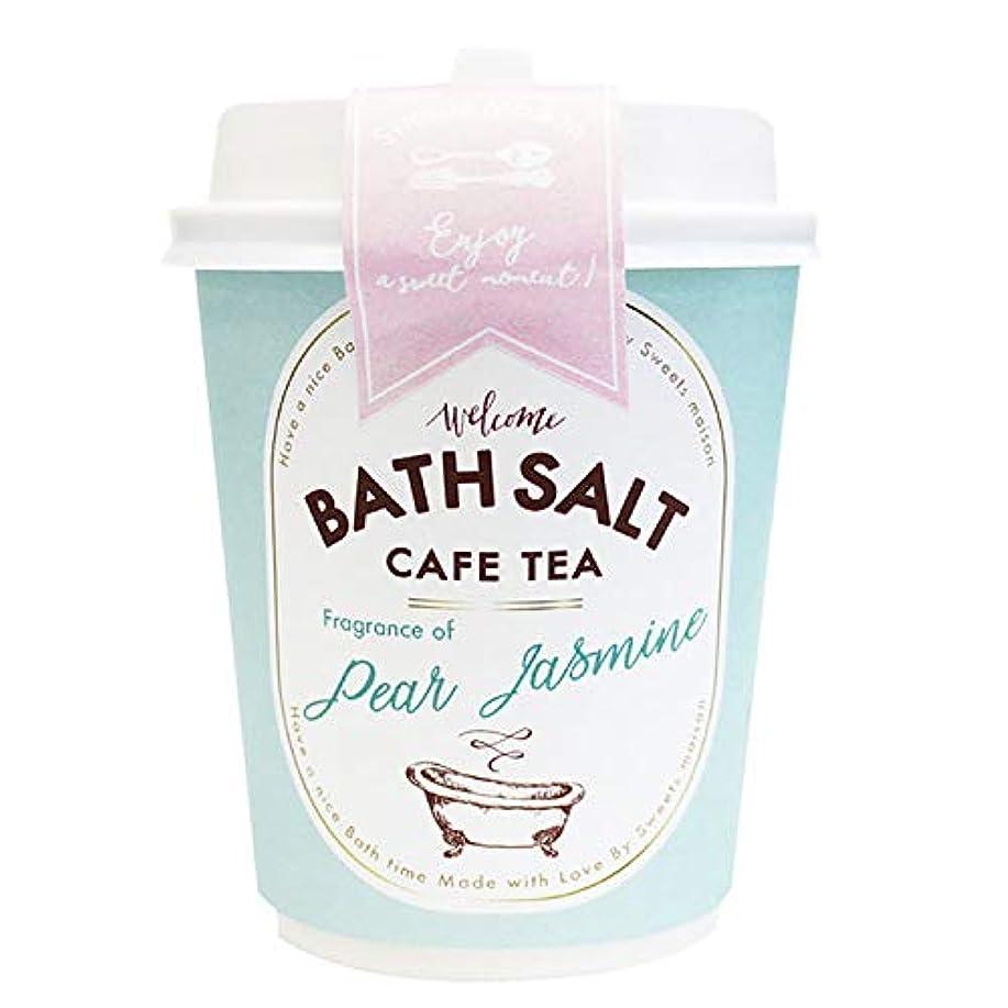 私たち自身感謝組み込むノルコーポレーション バスソルト スウィーツメゾン カフェティーバスソルト OB-SMM-48-2 入浴剤 ペアージャスミンの香り 80g
