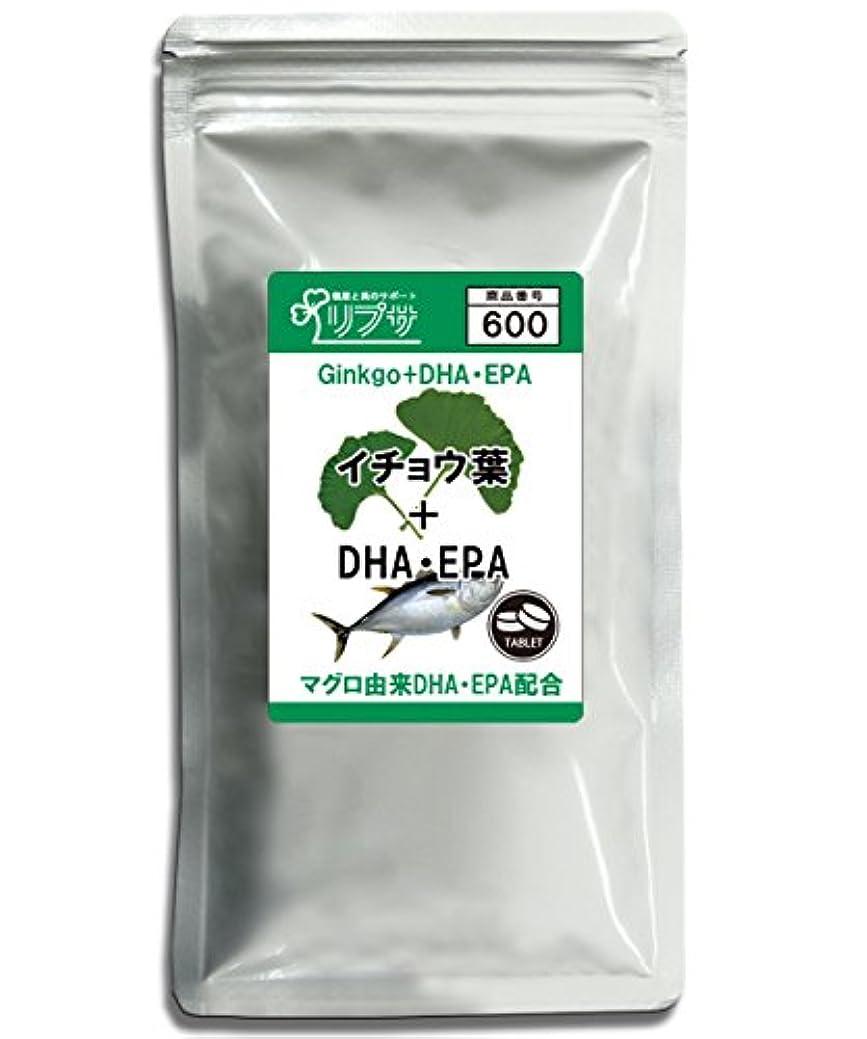 二層全部飼い慣らすイチョウ葉 + DHA?EPA 粒T-600
