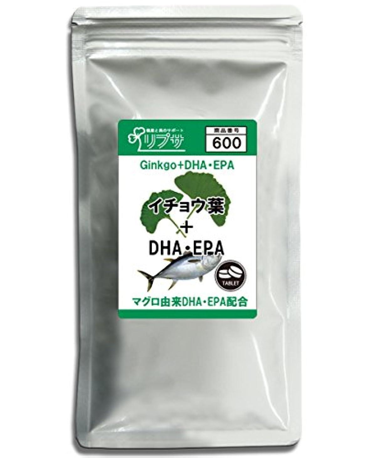 エンゲージメント重々しい欺イチョウ葉+DHA?EPA粒 約1か月分 T-600