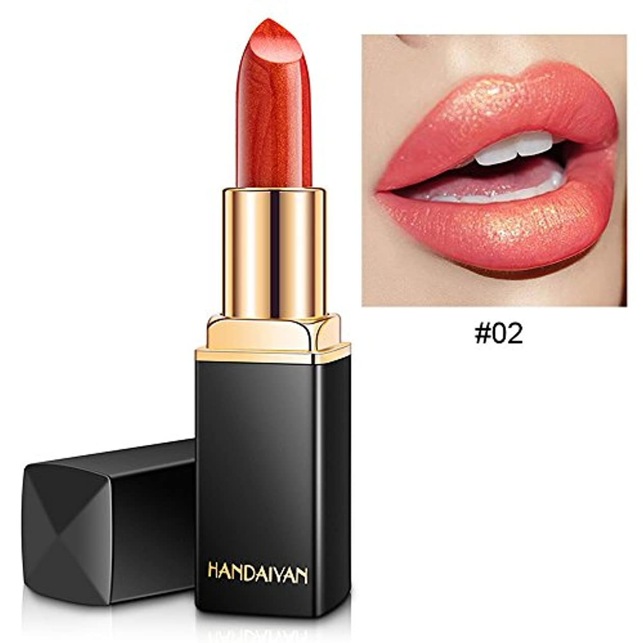 考古学的な飲料不可能なHANDAIYAN Mermaid Shimmer Metallic Lipstick Pearl Color Changing Lipstick Moisturizer Lip Balm (2#)
