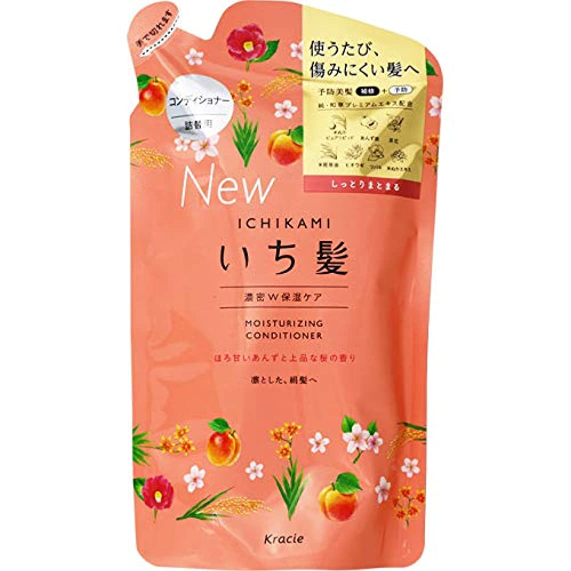肥料タブレットカメクラシエ いち髪 濃密W保湿ケア コンディショナー 詰替用 340g