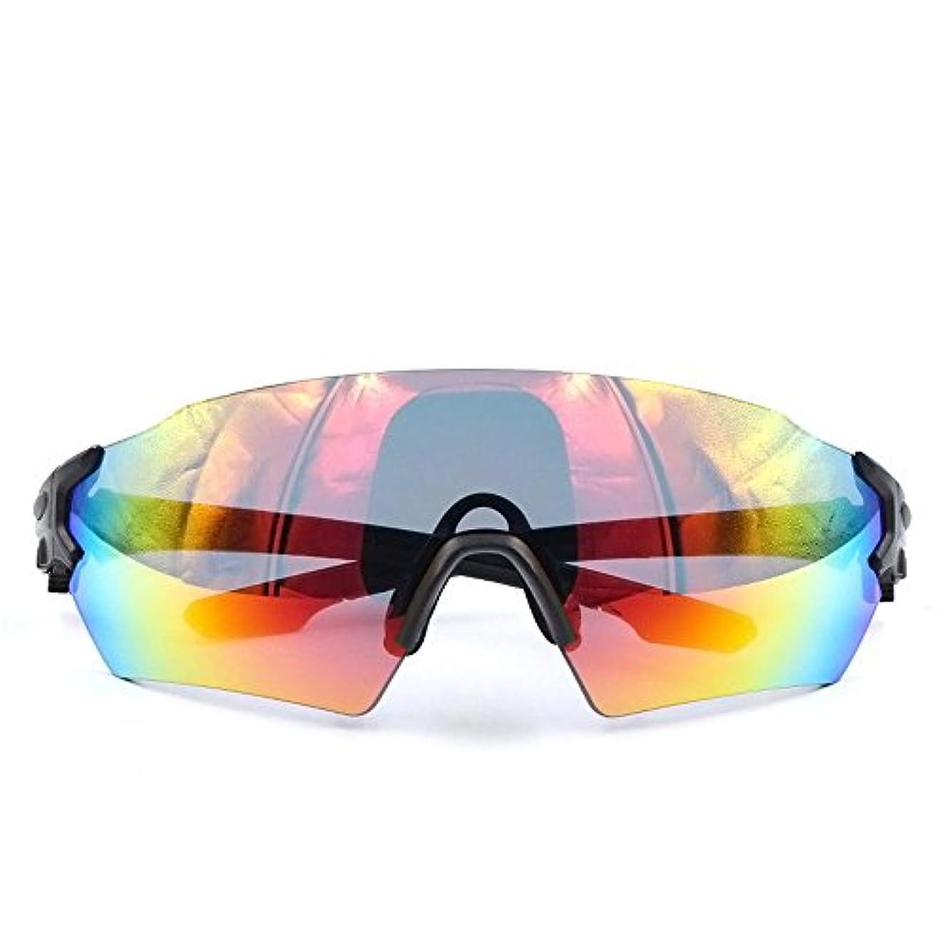 テロリスト方程式息子サイクリングメガネ 屋外サイクリング愛好家に適した自転車の色を変える大人の屋外メガネ