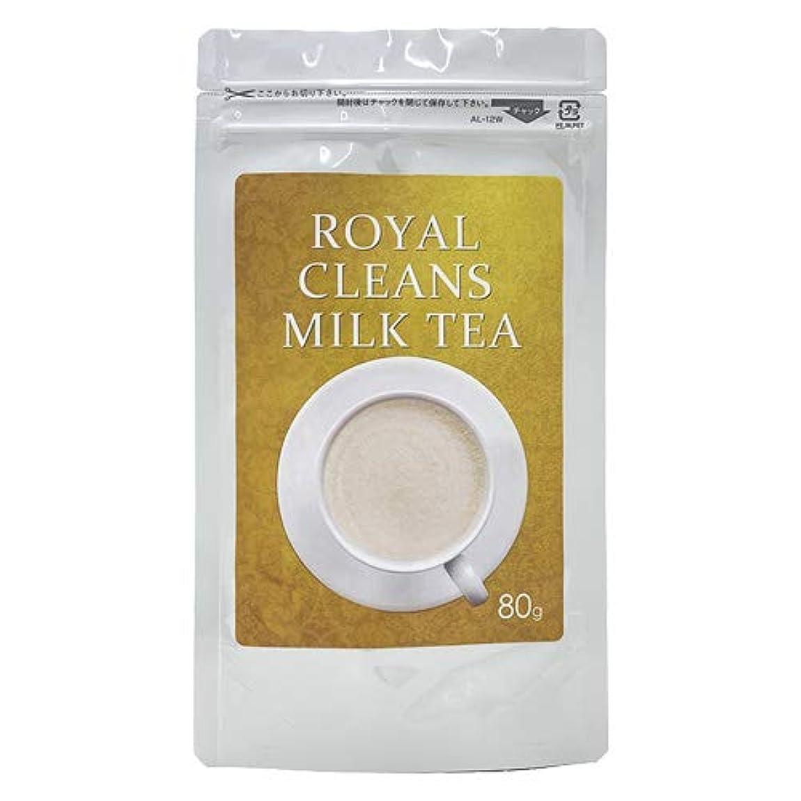 メダル希少性剥ぎ取るロイヤルクレンズミルクティー/Royal cleans milk tea 80g