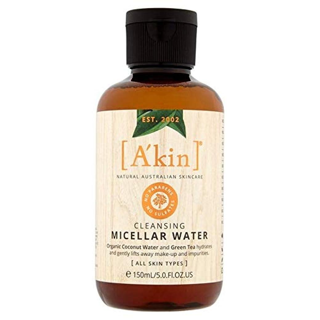 品揃え追放生物学[A'kin] ミセルの水150ミリリットルクレンジングA'Kin - A'kin Cleansing Micellar Water 150ml [並行輸入品]