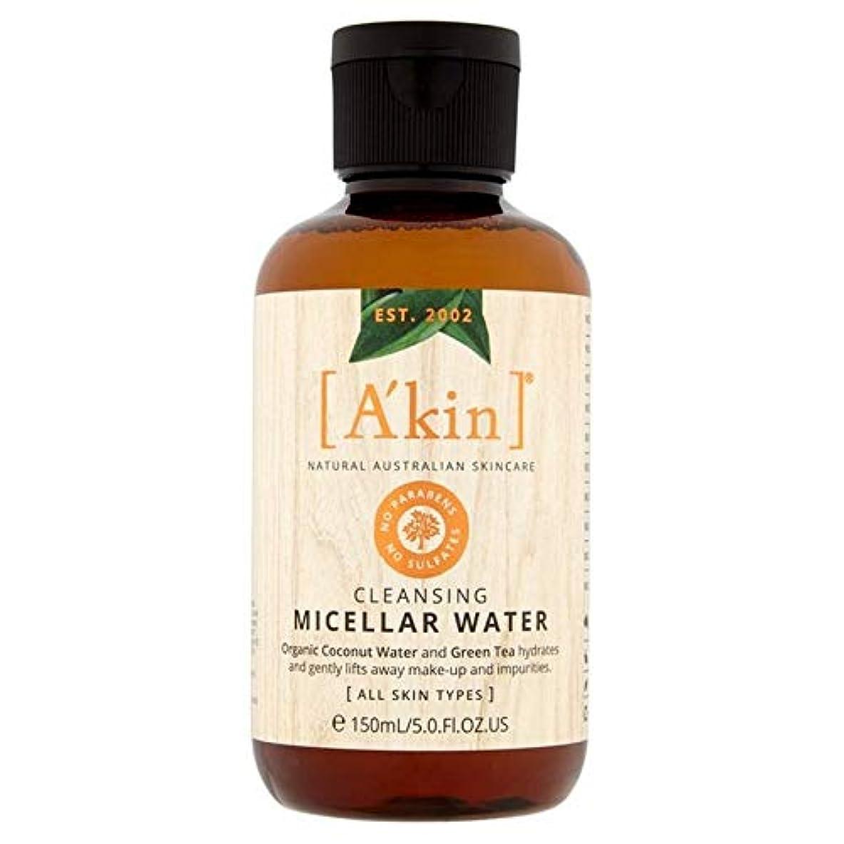 降臨アニメーション控えめな[A'kin] ミセルの水150ミリリットルクレンジングA'Kin - A'kin Cleansing Micellar Water 150ml [並行輸入品]