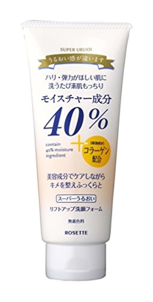 ミスペンド民主主義緩む40%スーパーうるおい リフトアップ洗顔フォーム 168g