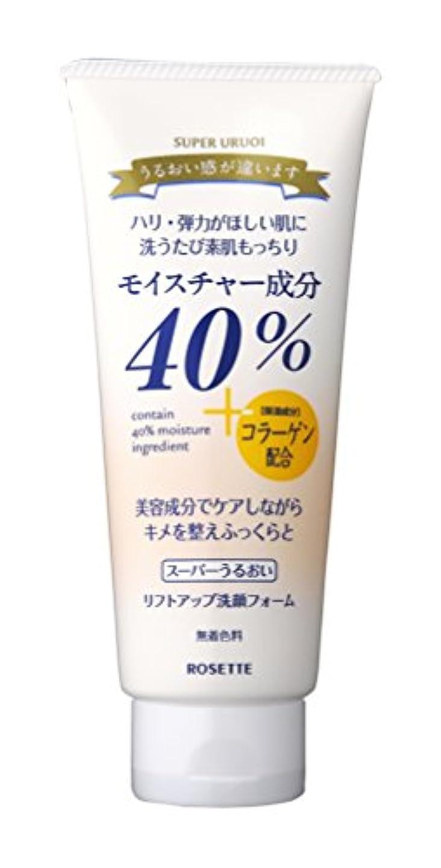 攻撃まろやかな靴下40%スーパーうるおい リフトアップ洗顔フォーム 168g