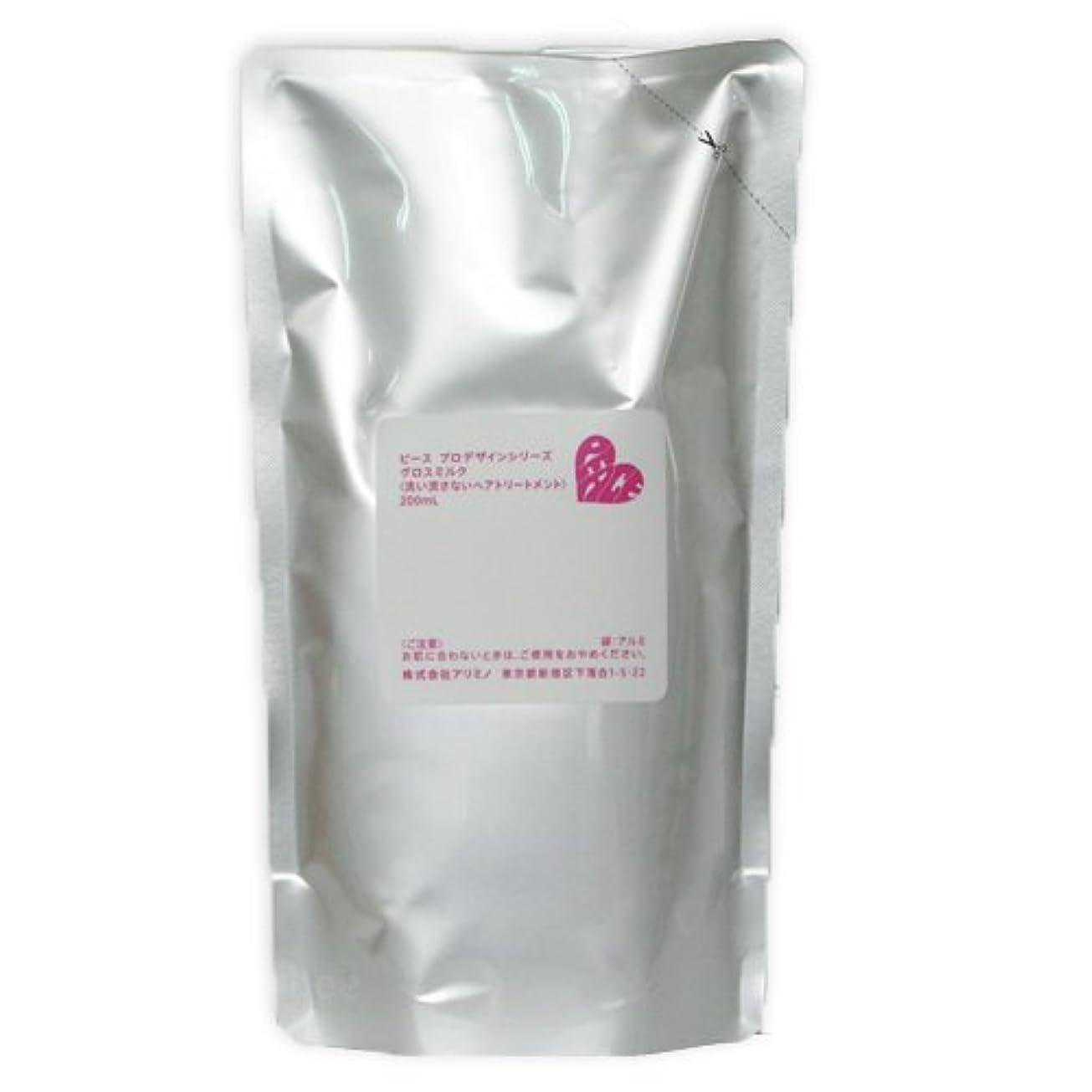 デクリメント醜い商業のアリミノ ピース グロスミルク ホワイト 200mL 詰め替え リフィル