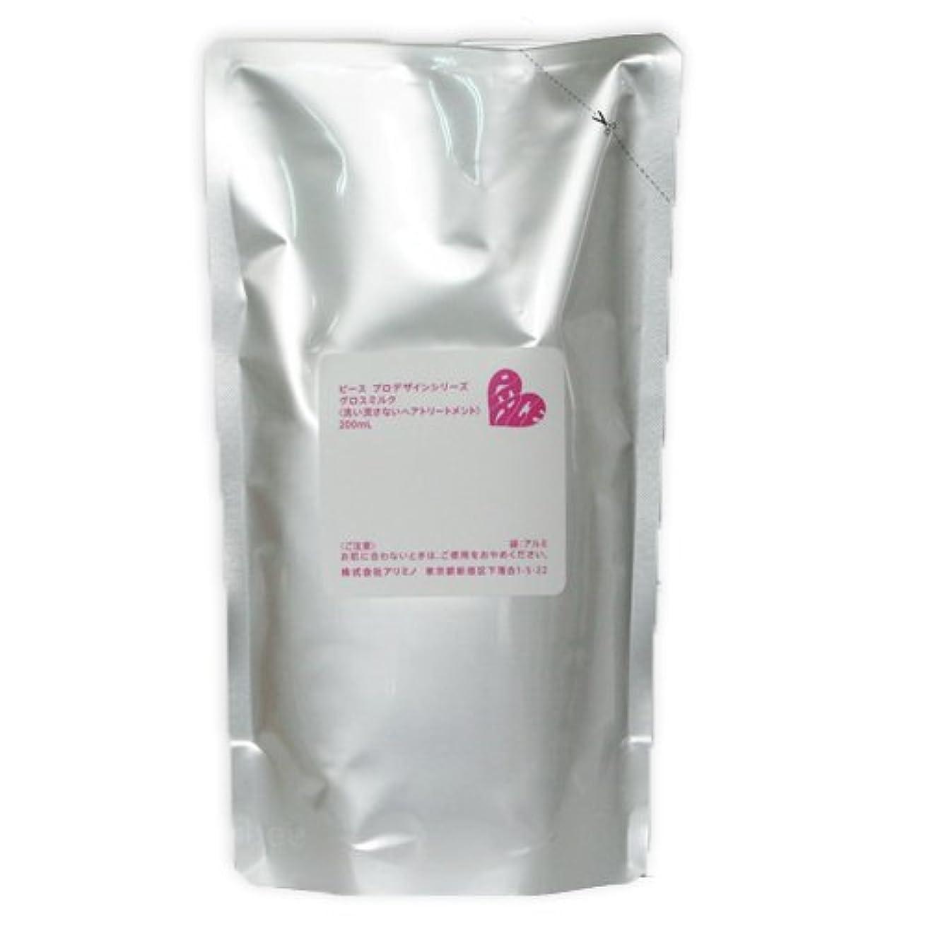 影響力のある締め切りボンドアリミノ ピース グロスミルク ホワイト 200mL 詰め替え リフィル
