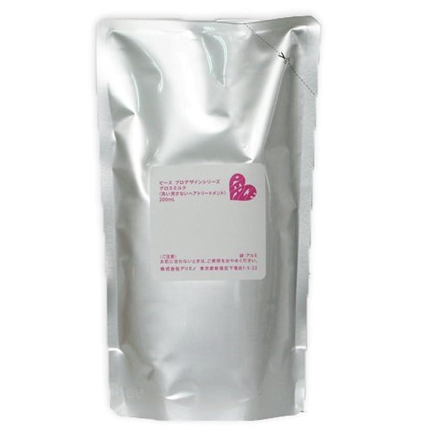 テレマコスベーカリー孤独アリミノ ピース グロスミルク ホワイト 200mL 詰め替え リフィル