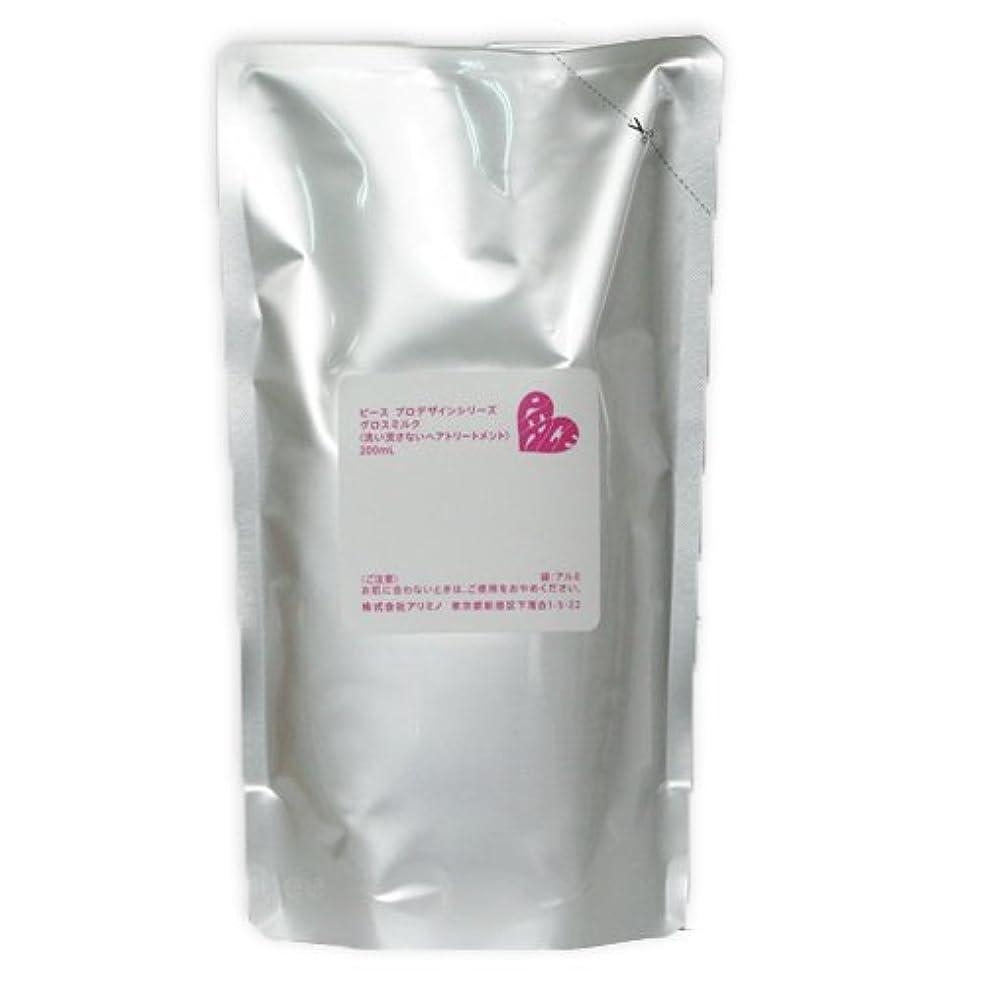 子孫クリークビジョンアリミノ ピース グロスミルク ホワイト 200mL 詰め替え リフィル