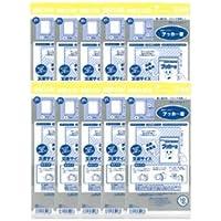 【ブッカー君】文庫版サイズ 透明ブックカバー 10pack(1pack:10枚入り)