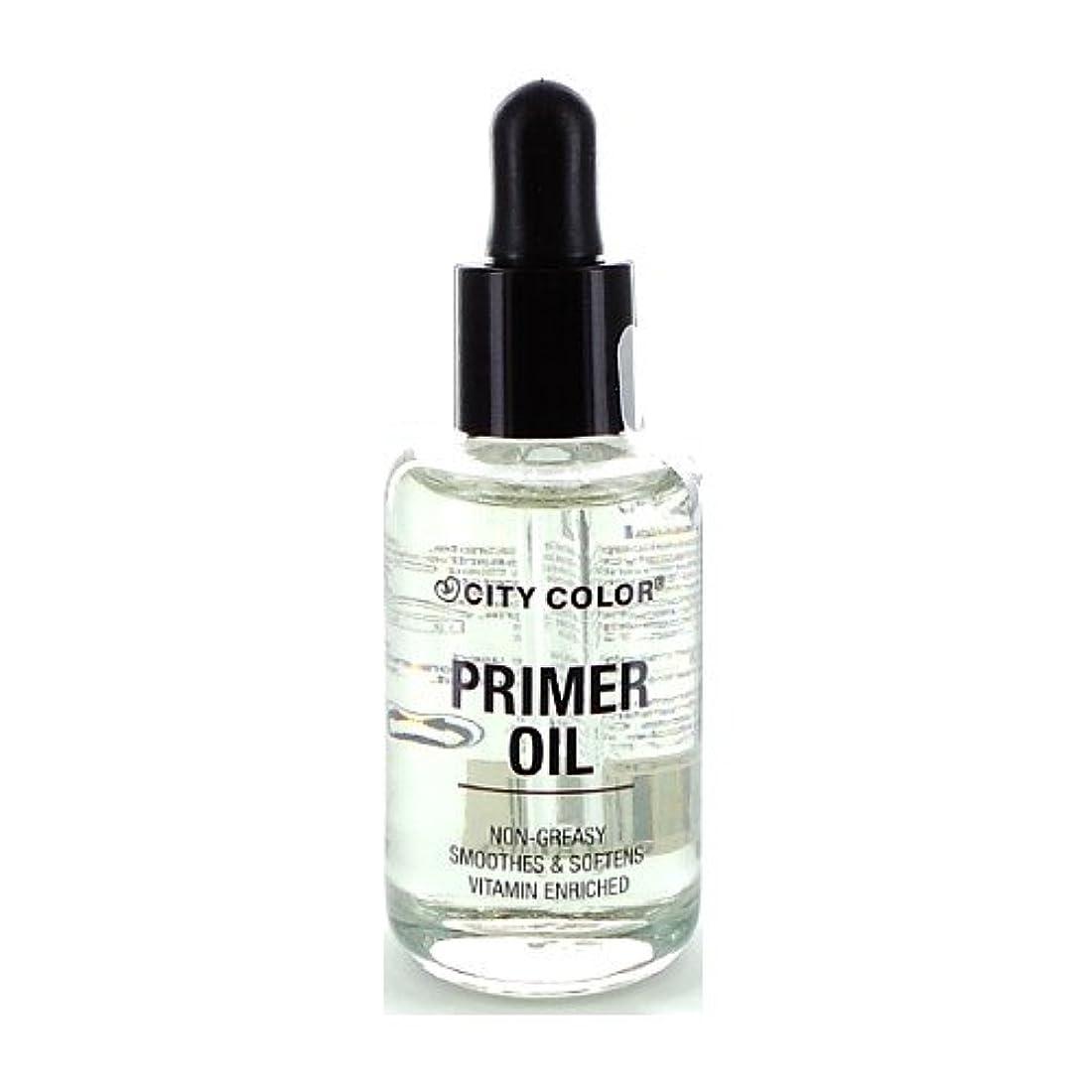 マイクロフォン不十分な作曲する(3 Pack) CITY COLOR Primer Oil (並行輸入品)