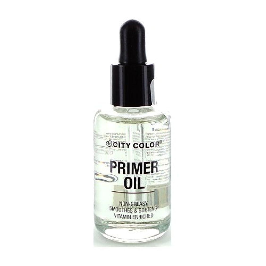 円形のなめるリム(3 Pack) CITY COLOR Primer Oil (並行輸入品)