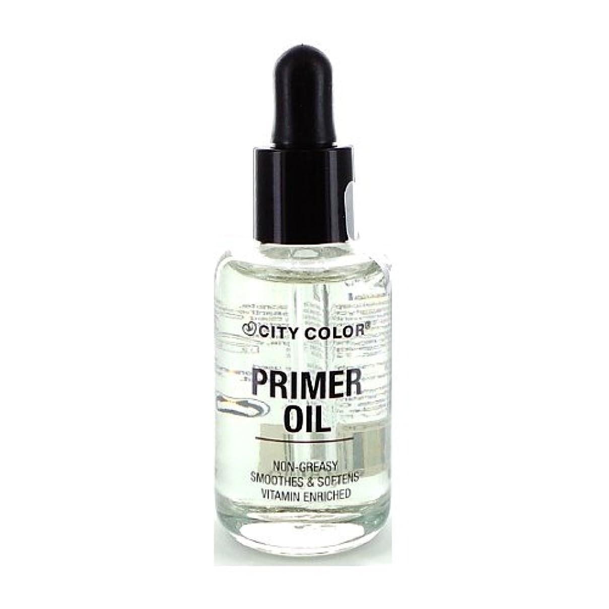 太字ポケット懐疑論(3 Pack) CITY COLOR Primer Oil (並行輸入品)