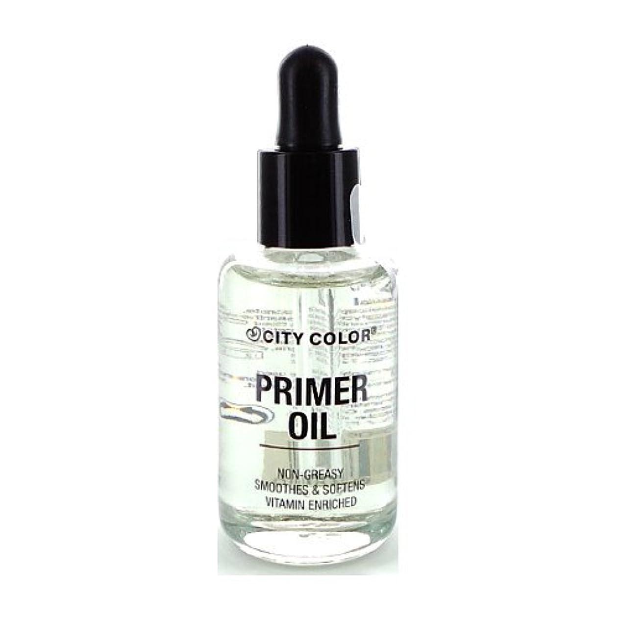 推進苦難結婚式(3 Pack) CITY COLOR Primer Oil (並行輸入品)