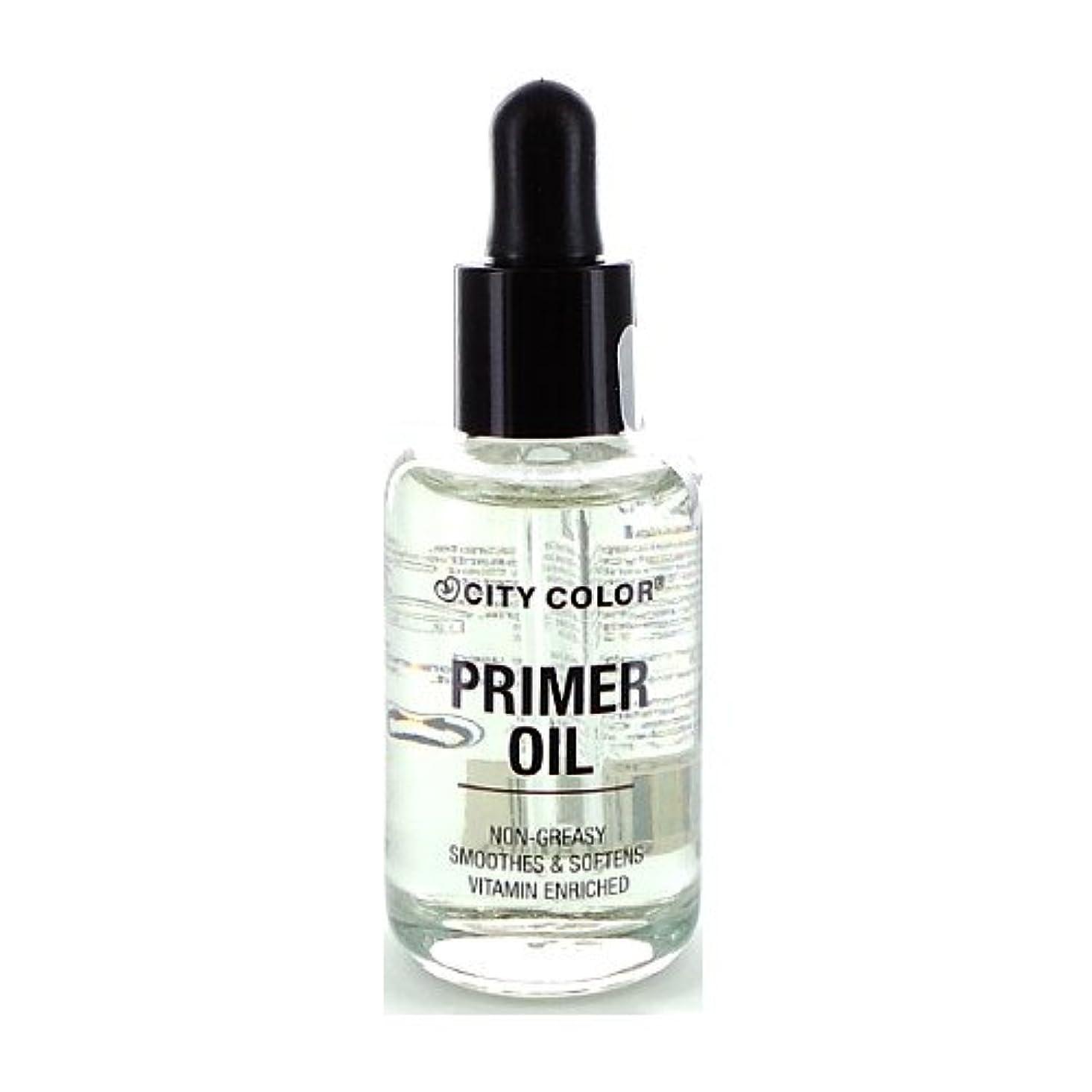 眠っている架空のいいね(3 Pack) CITY COLOR Primer Oil (並行輸入品)