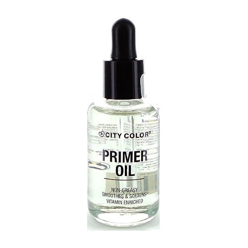 繊毛単語テキスト(3 Pack) CITY COLOR Primer Oil (並行輸入品)