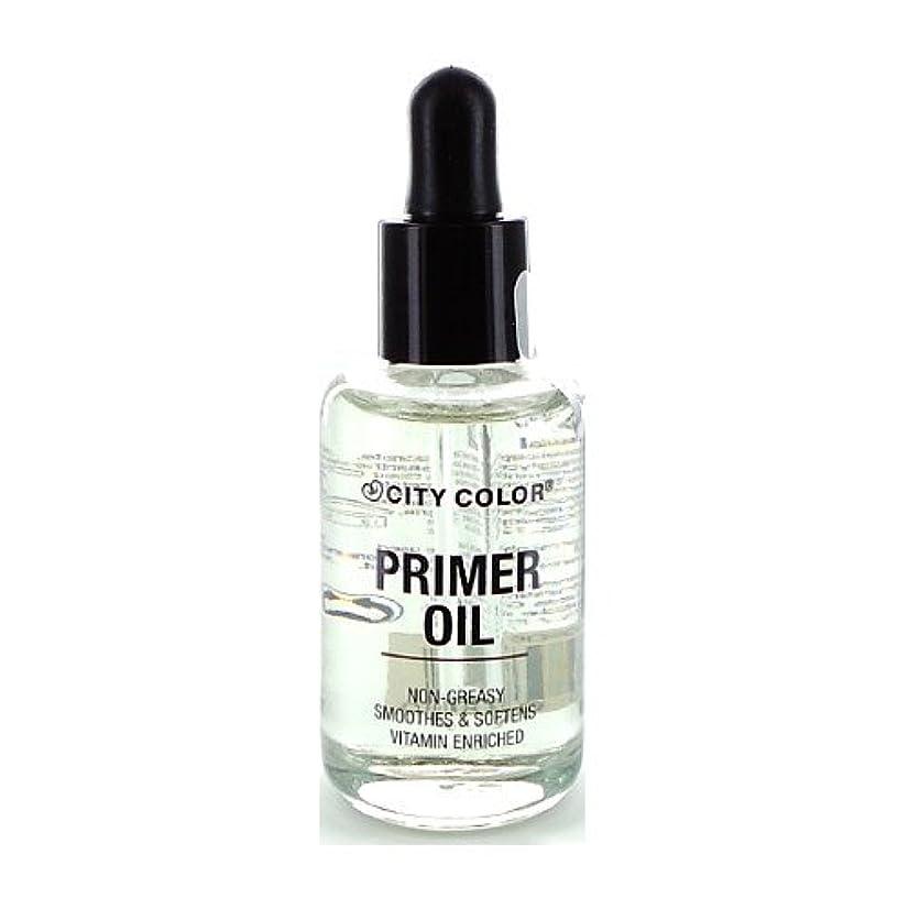 ヘビ交換可能相関する(3 Pack) CITY COLOR Primer Oil (並行輸入品)