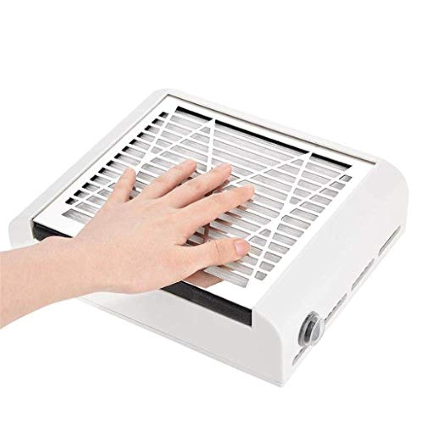 鎮静剤劇作家あいまい40Wネイル集塵機マニキュアマシン吸引ネイルドリルダスト爪ダートプロフェッショナル強力な掃除機のファン