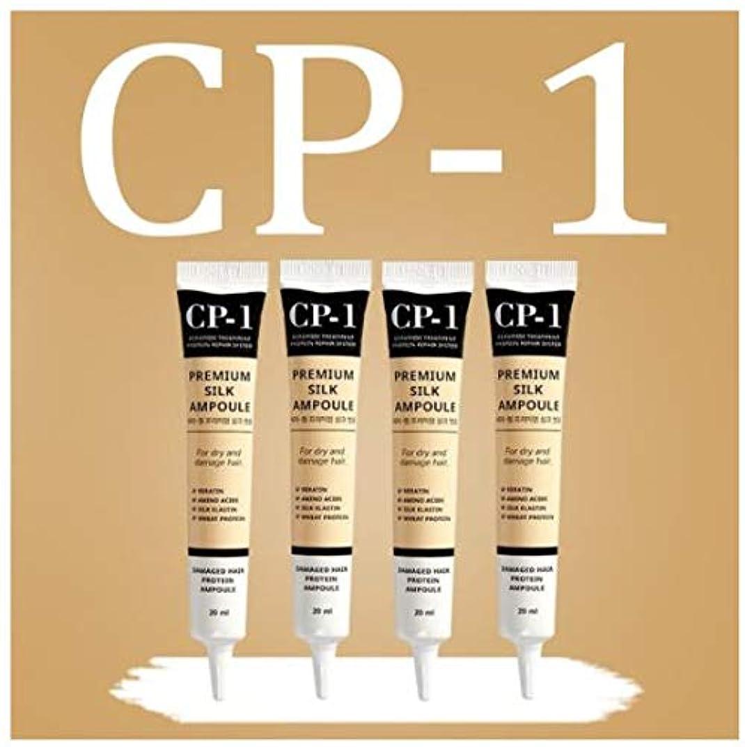 失礼な言い聞かせる構造的CP-1 Premium Silk Ampoule 20ml*4ea [並行輸入品]