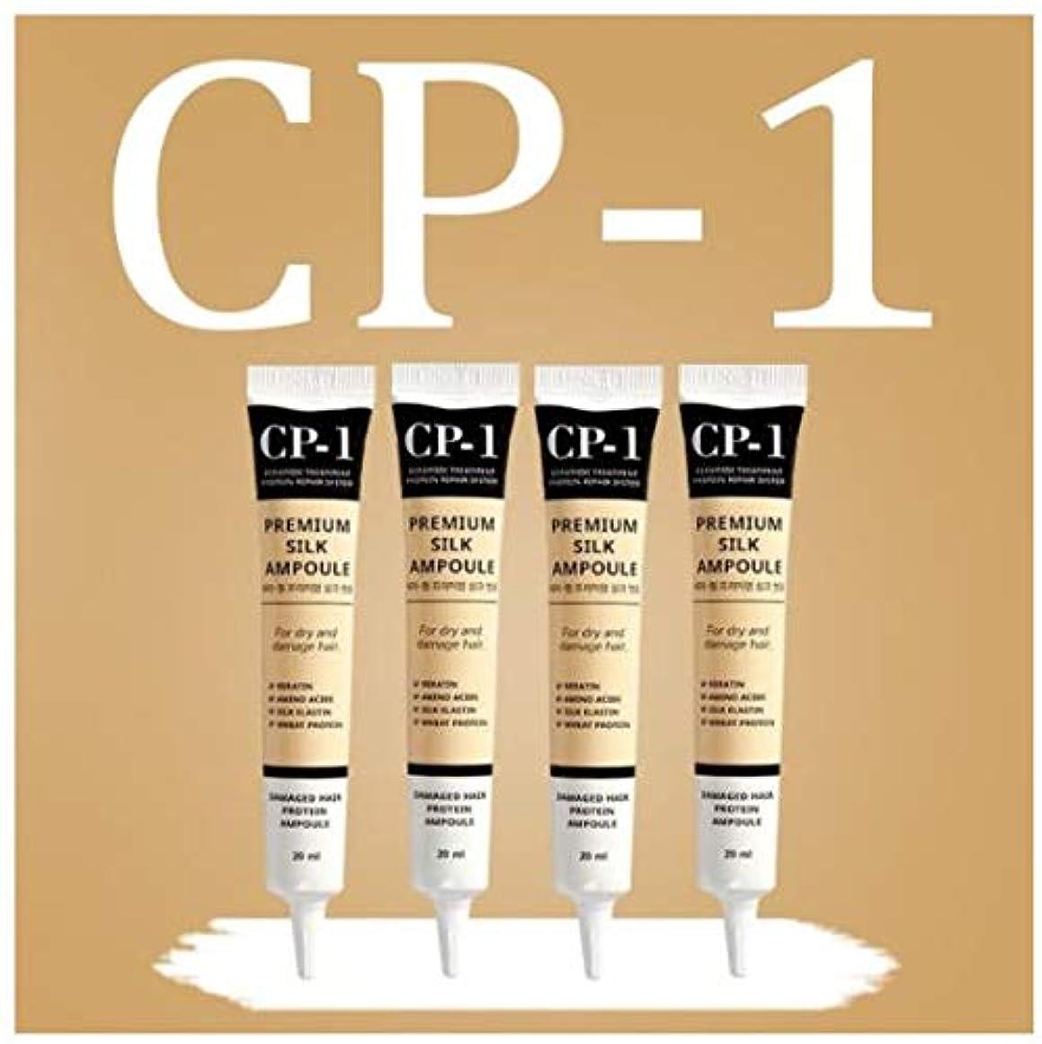 ウッズ家事旅行代理店CP-1 Premium Silk Ampoule 20ml*4ea [並行輸入品]