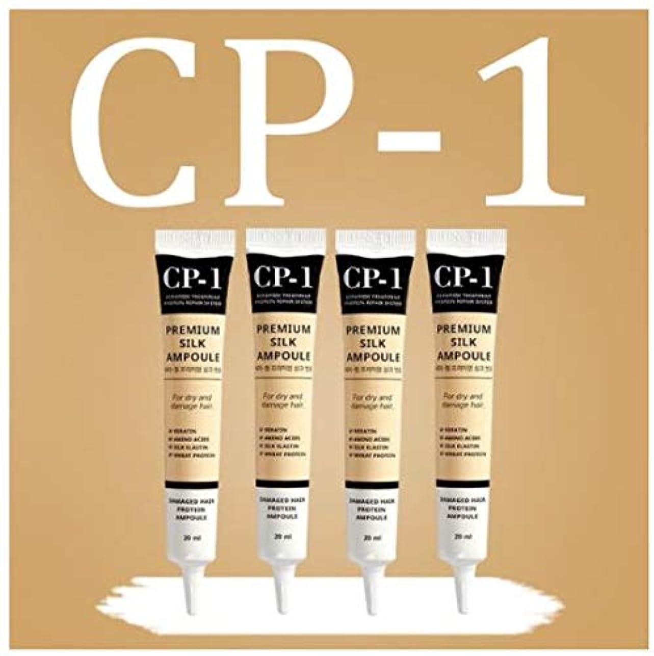経験クランシー引き付けるCP-1 Premium Silk Ampoule 20ml*4ea [並行輸入品]