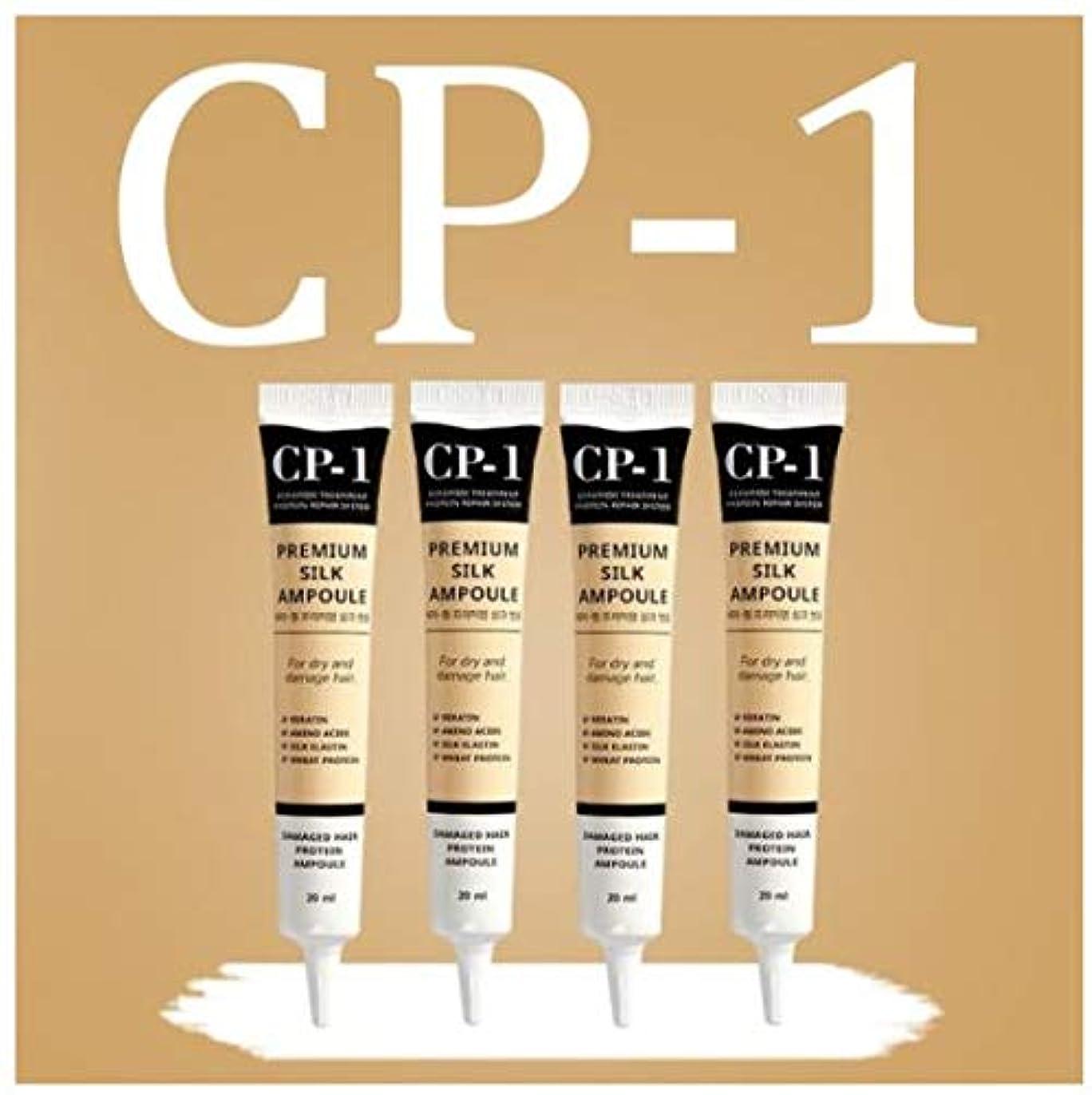 変えるメガロポリス定規CP-1 Premium Silk Ampoule 20ml*4ea [並行輸入品]