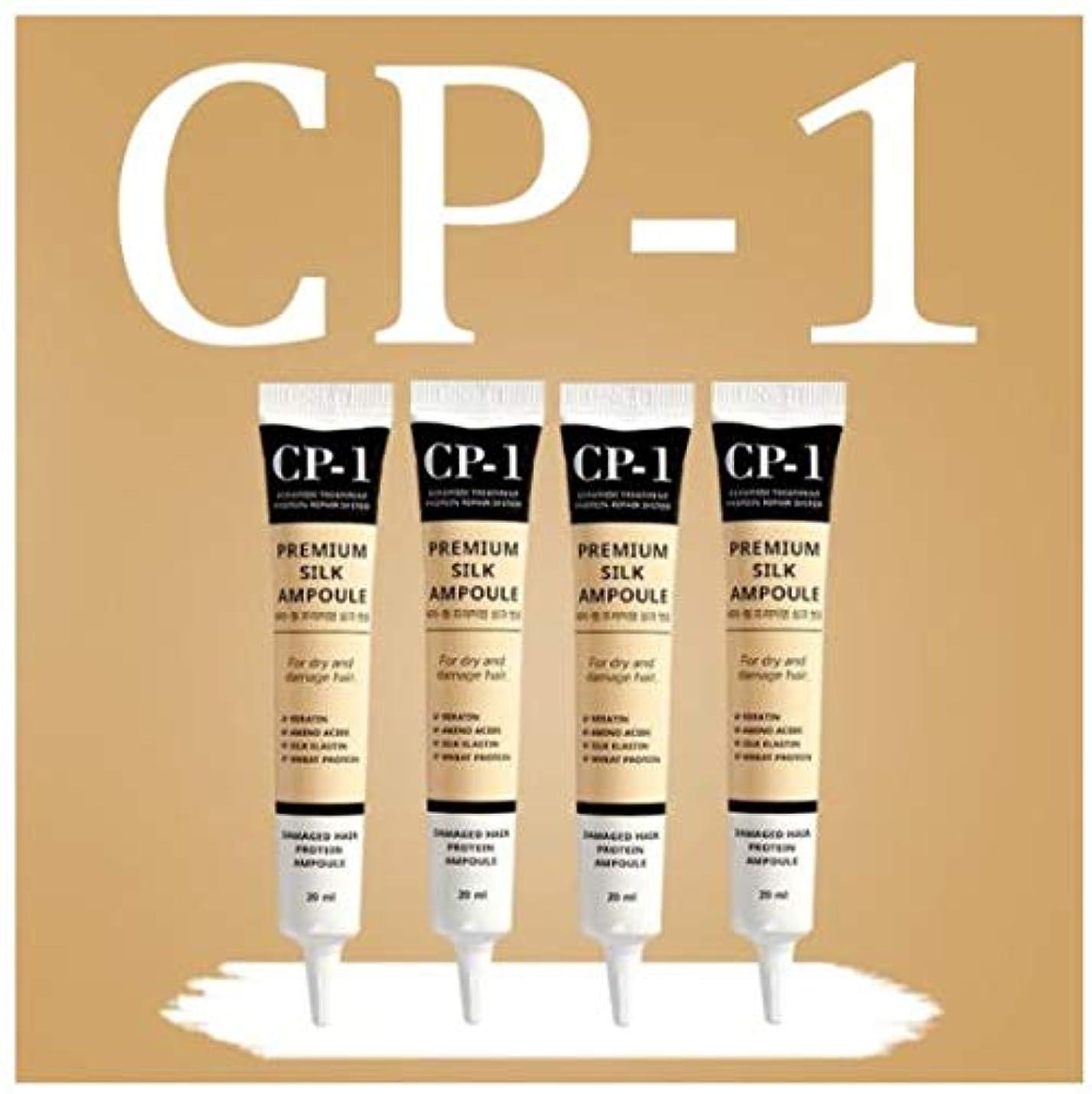手つかずのトラブル続けるCP-1 Premium Silk Ampoule 20ml*4ea [並行輸入品]