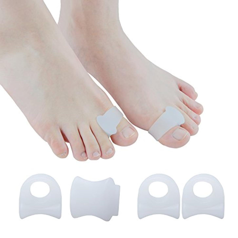 ばかげているディスク平らにするSumifun外反母趾対策 指間ジェルパッドジーバニオンシールドプロテクタースプレッダーコレクターアジャスター足の痛み緩和