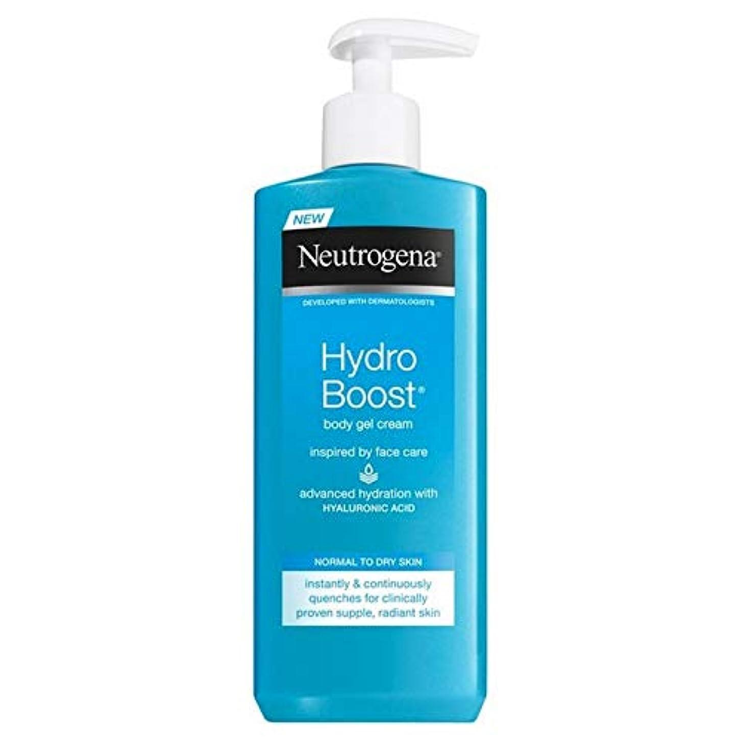 奨学金傘鉄[Neutrogena ] ニュートロジーナ水力発電は、ボディジェルクリーム250ミリリットルを後押し - Neutrogena Hydro Boost Body Gel Cream 250ml [並行輸入品]