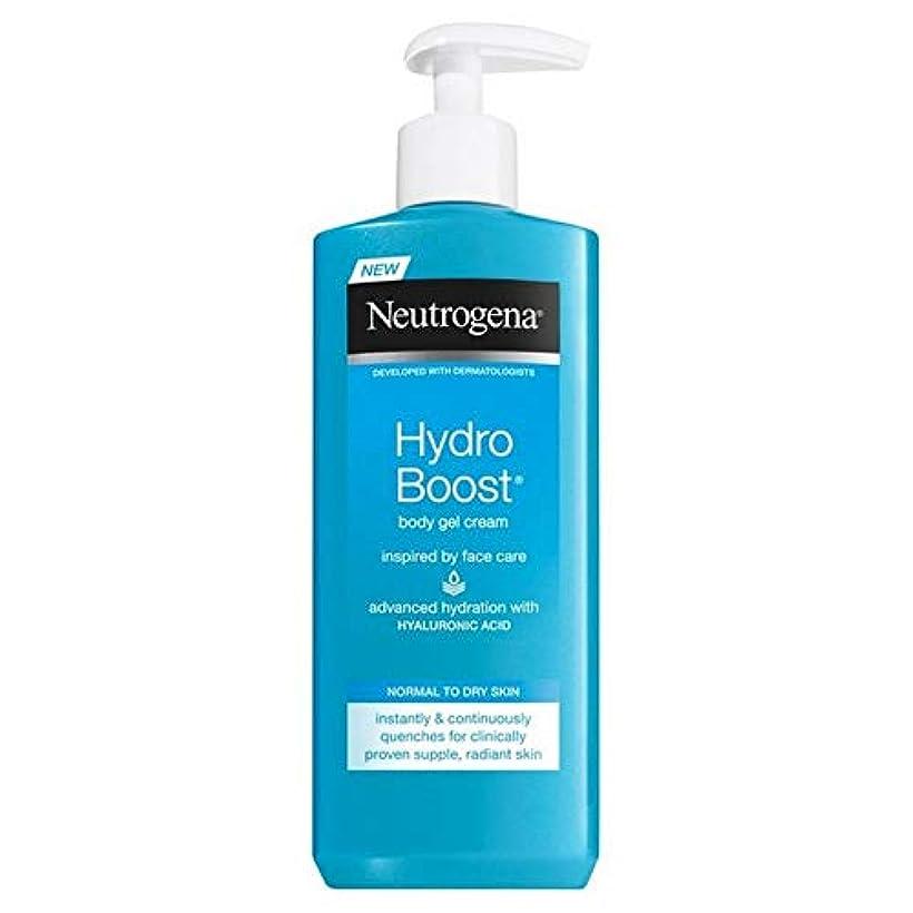 血まみれ合わせて立場[Neutrogena ] ニュートロジーナ水力発電は、ボディジェルクリーム250ミリリットルを後押し - Neutrogena Hydro Boost Body Gel Cream 250ml [並行輸入品]