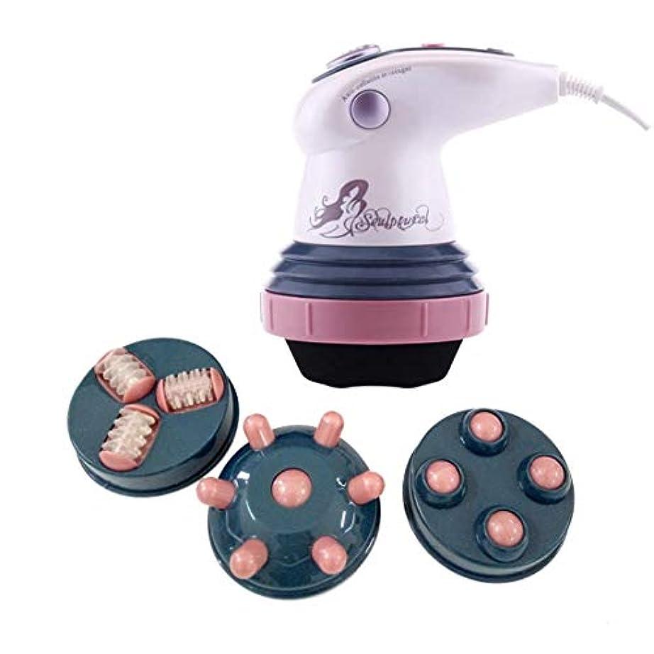 マニアタッチ指令低雑音の赤外線電気脂肪質の焼跡はマッサージャーの反セルライトボディマッサージ機械を細くするボディを取り外します (Panda) (色:濃い紫)