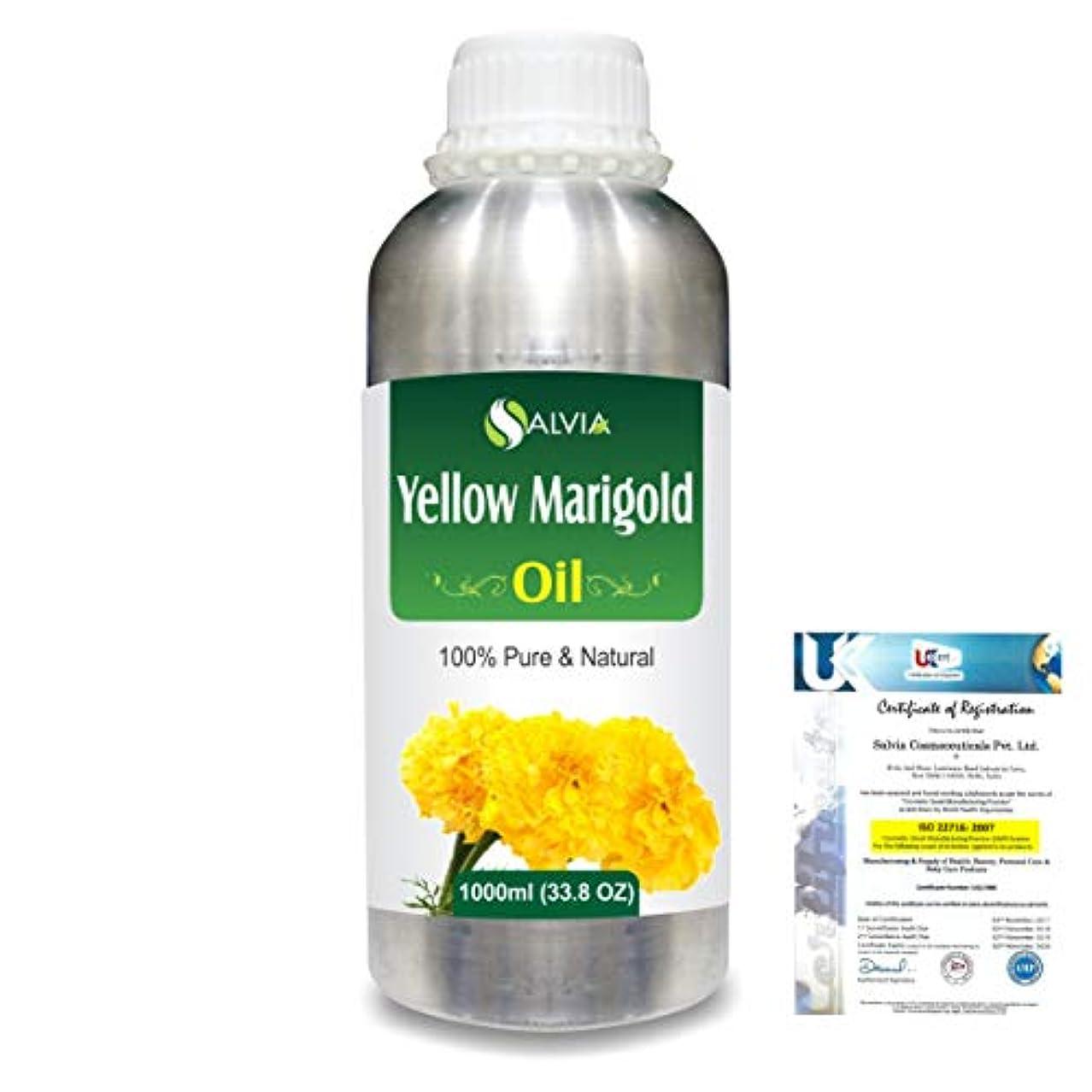 ミルクチャネル底Yellow Marigold (Tagetes) 100% Natural Pure Essential Oil 1000ml/33.8fl.oz.