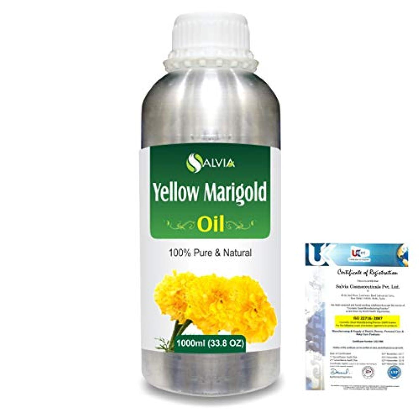 磁器くつろぐライラックYellow Marigold (Tagetes) 100% Natural Pure Essential Oil 1000ml/33.8fl.oz.