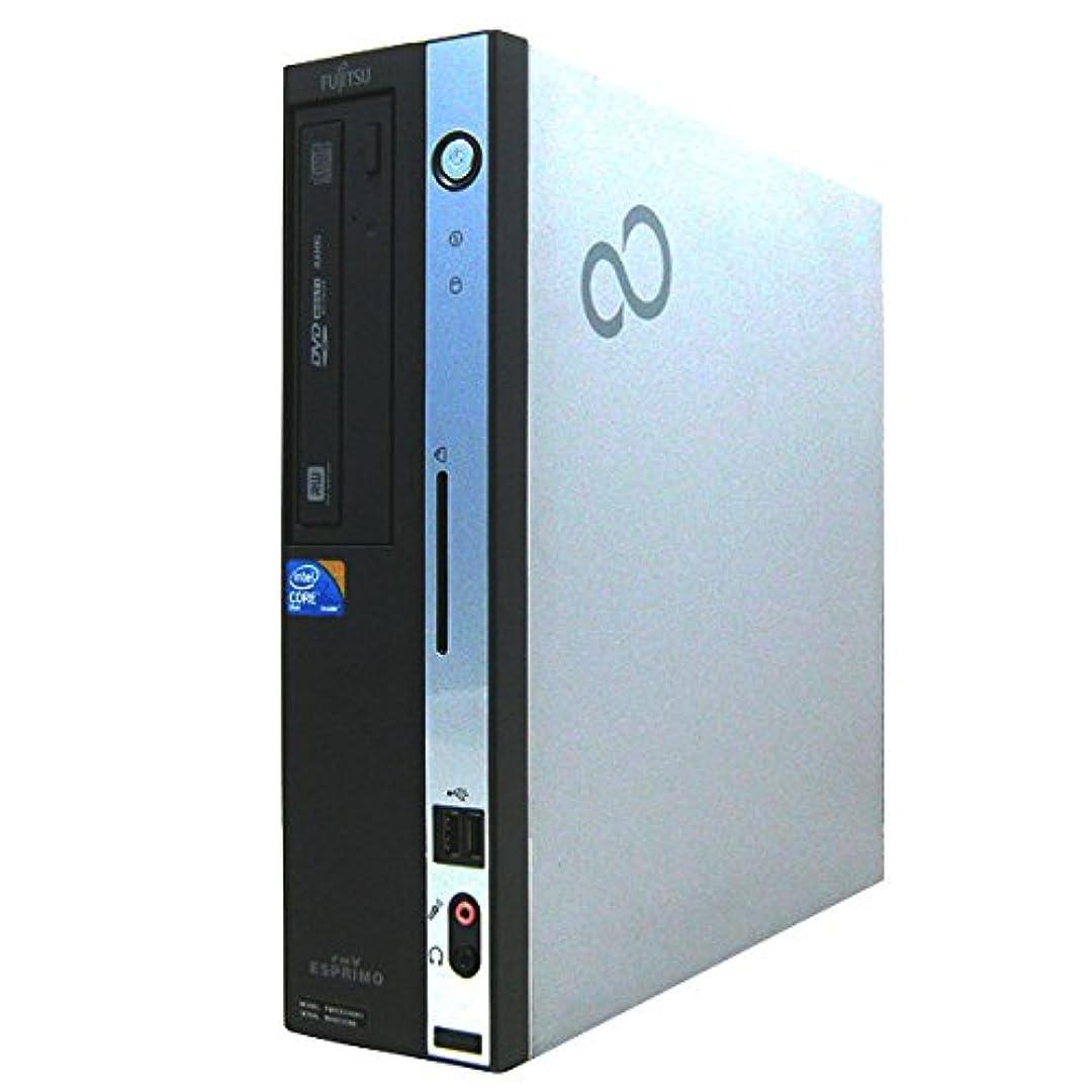 咲く与える写真を撮る【Office 2013付】 中古パソコンディスクトップ 富士通製D5290 超高速Core2Duo-2.93GHz メモリ2GB 大容量HDD160GB搭載 DVDスーパーマルチ搭載 DVD再生可 リカバリDtoD領域有り プロダクトキー付属 KingOffice2013付属
