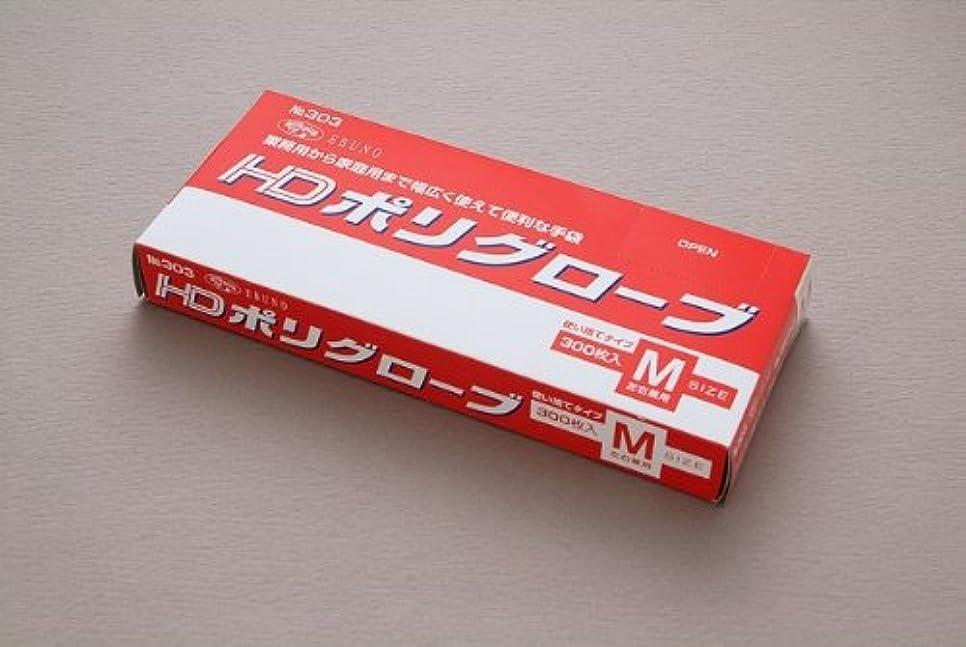 粘着性絶妙しつけ【ポリ手袋】HDポリグローブ(半透明) Mサイズ No.303 (1箱300枚入)