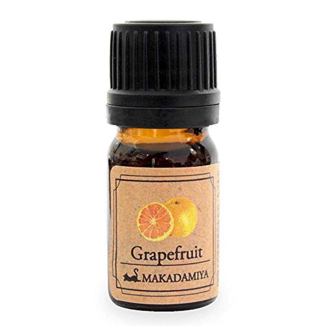 離れて倒産叱るグレープフルーツ5ml 天然100%植物性 エッセンシャルオイル(精油) アロマオイル アロママッサージ aroma Grapefruit