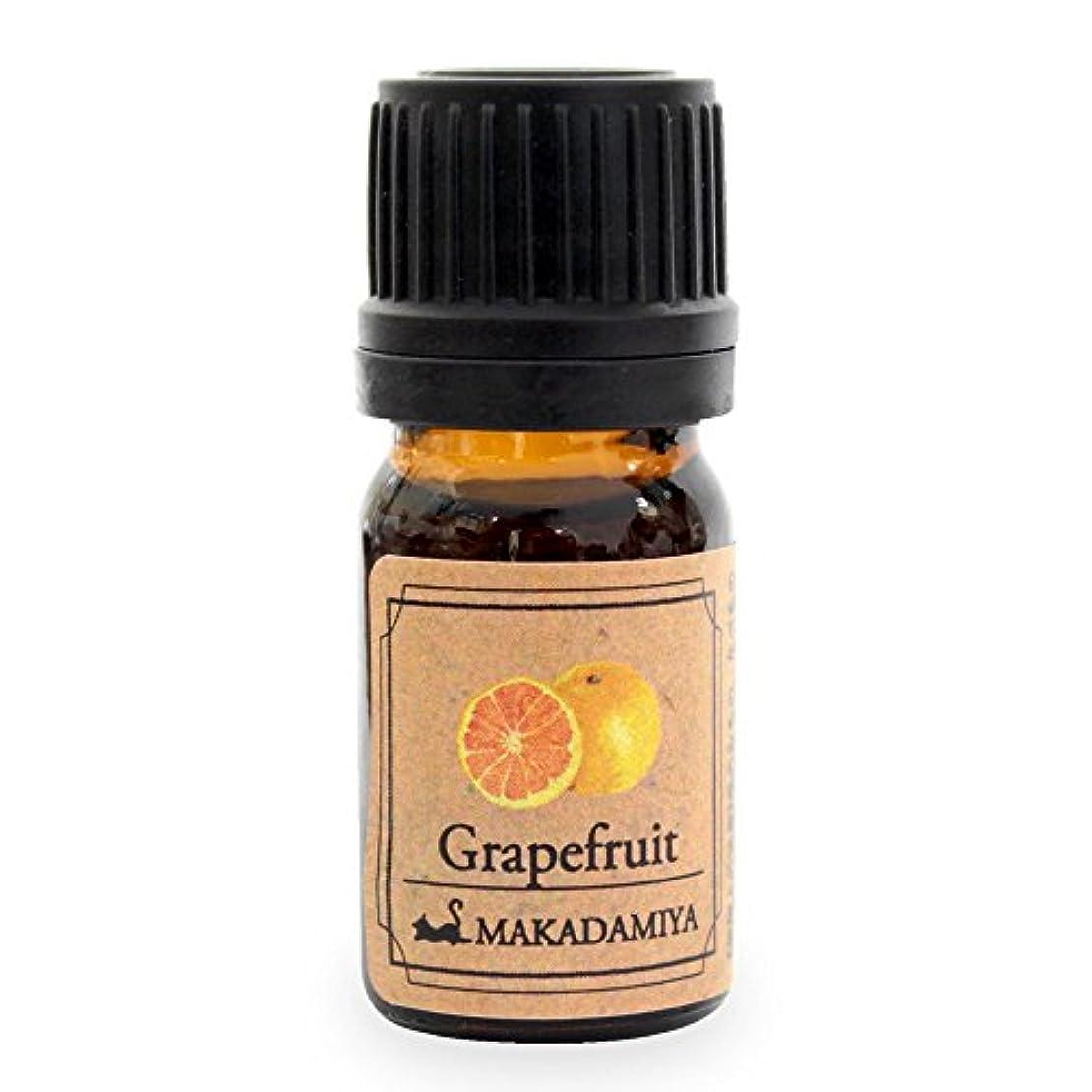 ブレンド浸食シャーグレープフルーツ5ml 天然100%植物性 エッセンシャルオイル(精油) アロマオイル アロママッサージ aroma Grapefruit