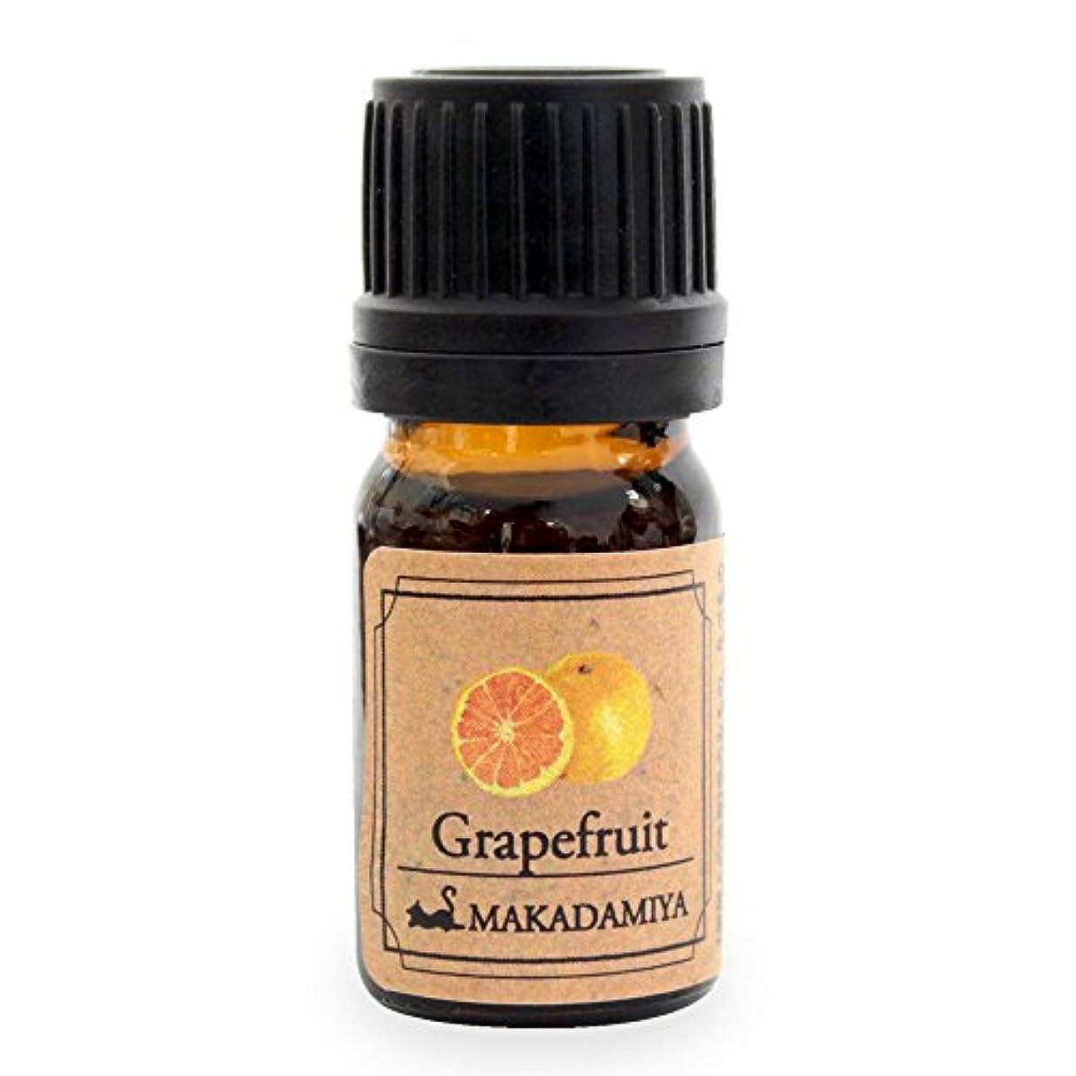 理論悪魔基礎グレープフルーツ5ml 天然100%植物性 エッセンシャルオイル(精油) アロマオイル アロママッサージ aroma Grapefruit